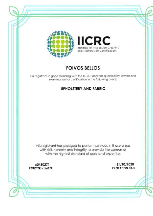 ΠΙΣΤΟΠΟΙΗΣΗ IICRC BIOCLEANHELLAS-page-001